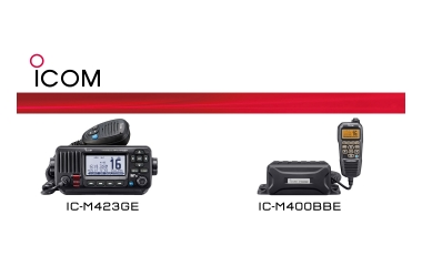 IC-M423GE and IC-M400BBE Fixed Marine VHF radios, Back by Popular Demand