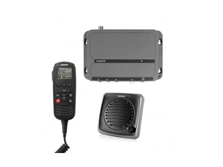 Ray260 - Fixed Mount Marine VHF with Active Speaker