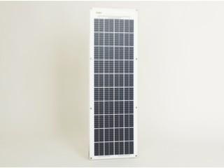 SW-40145 - Painel Solar de 20Wp, 12V Série-40
