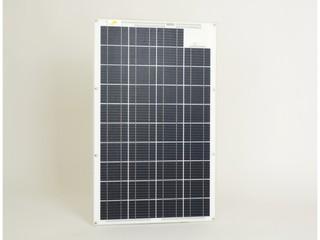 SW-40165 - Painel Solar de 50Wp, 12V Série-40