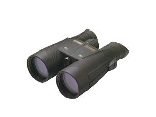 RANGER XTREME 8x56 - Hunting Binoculars