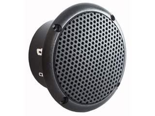 """FR 8 WP – 4 Ohm, 3.3"""" Waterproof Black Speaker"""
