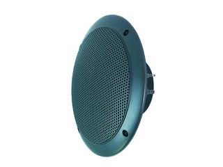 """FR 16 WP – 4 Ohm, 6.5"""" Waterproof Black Speaker"""