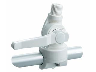 RA125 Suporte rebatível em nylon reforçado para montagem em tubo de 22-25mm