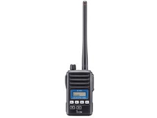 Rádio Portátil de VHF IC-F51 ATEX